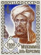 alkhwarizmi